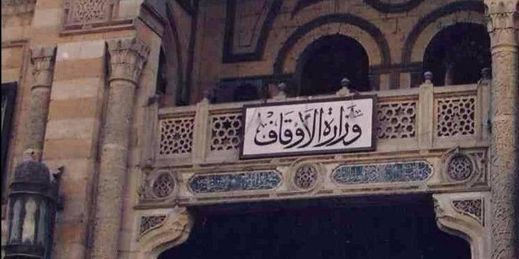 وزارة الأوقاف المصرية تضع شرطا لإتمام صلاة الغائب في مساجدها