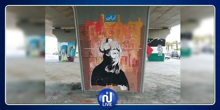 ابن عربي يعود إلى العاصمة بلوحة فنية ويزيل اللون الرمادي