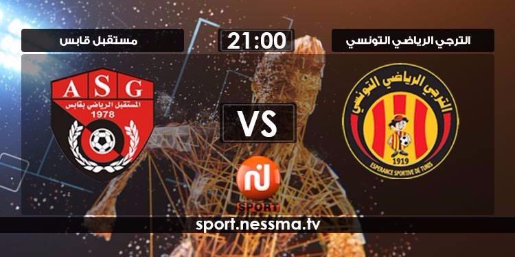 مباراة الترجي التونسي ومستقبل قابس منقولة مباشرة على موقع قناة نسمة