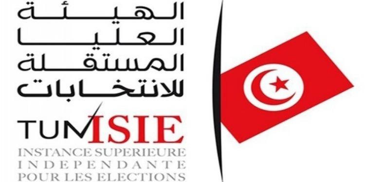 ISIE: 193 millions de dinars pour les élections présidentielle et législatives de 2019