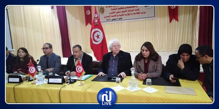 القصرين: توزيع مساعدات على 600 عائلة