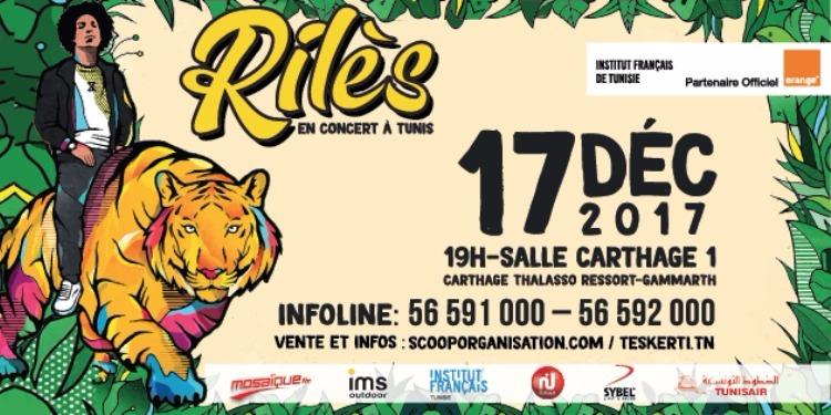 معجبو الفنان ''Riles''.. لكم موعد معه يوم 17 ديسمبر القادم  بتونس