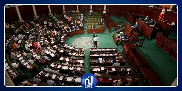 البرلمان: الأعوان والإطارات يواصلون الاحتجاج من أجل المنحة المالية