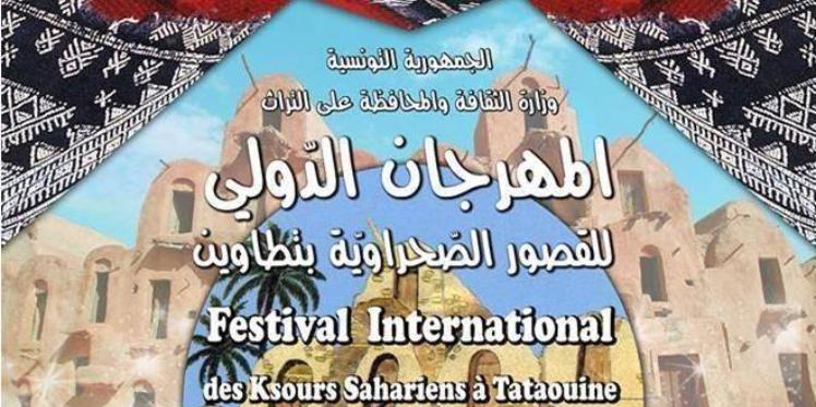 تطاوين: الدورة 37 من المهرجان الدولي للقصور