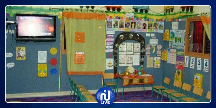 غرفة رياض و محاضن الأطفال تطالب بالقضاء على المحاضن العشوائية
