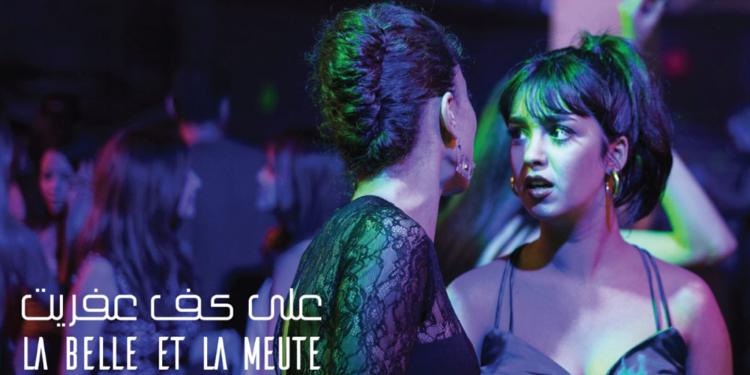 من بينها ''على كف عفريت''...4 أفلام تونسية في مهرجان الفيلم الفرنسي العربي