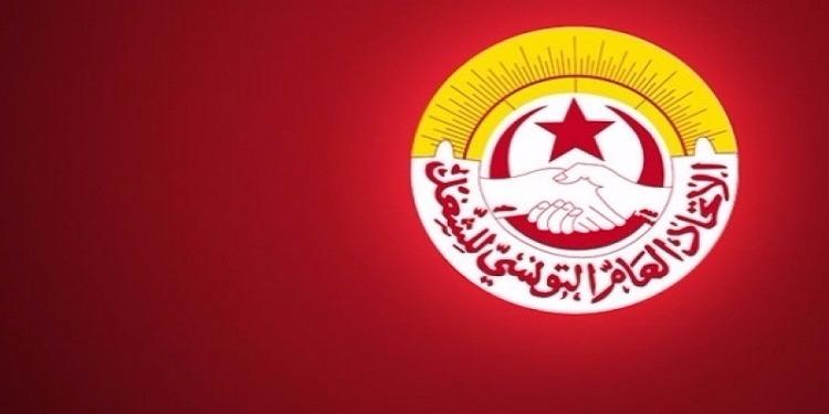 الاتحاد الجهوي للشغل بالكاف يؤكد إلغاء جلسة التفاوضبين الطرفين النقابي وإدارة مصنع الكابل