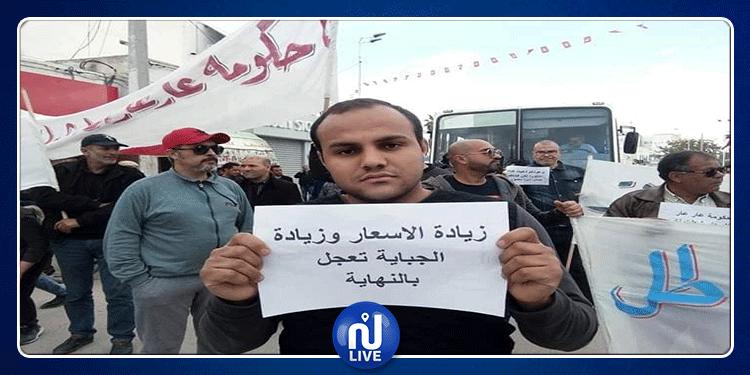 القيروان: وقفة احتجاجية ضد غلاء الأسعار...قفة المواطن خط أحمر
