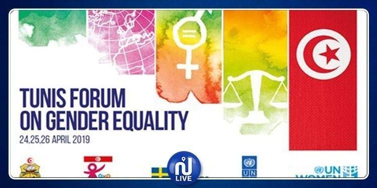 Le forum mondial sur l'égalité des sexes s'ouvre à Tunis