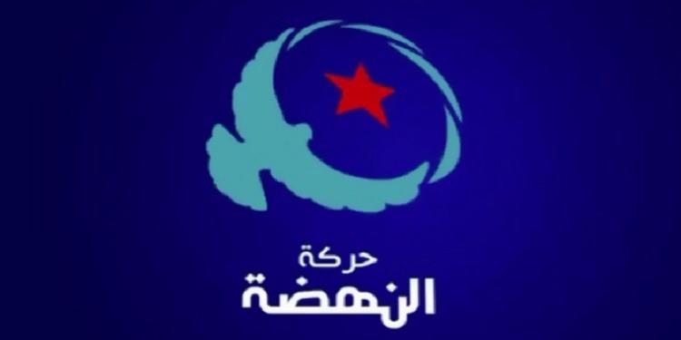 مجلس شورى حركة النهضة يؤكد على أهمية المصالحة الوطنية الشاملة