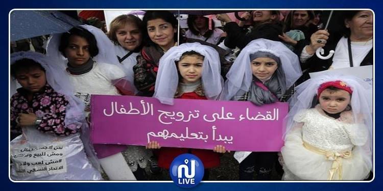 Liban: Manifestation contre le mariage précoce