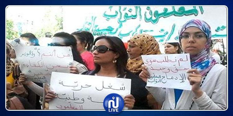 الإعلان عن تسوية وضعية المعلّمين النواب