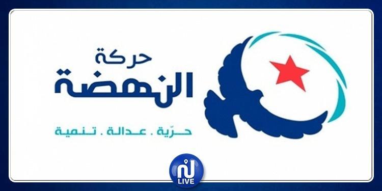Ennahdha déplore les fausses accusations publiées par la présidence