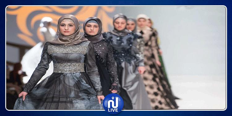 سوق الأزياء الإسلامية يكتسح العالم