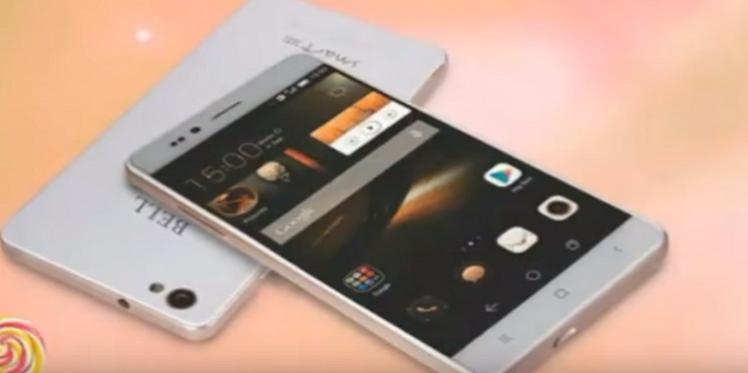 الهند: إطلاق هاتف ذكي سعره 4 دولارات