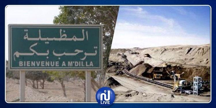 Mdhilla: les activités de production de phosphate suspendues