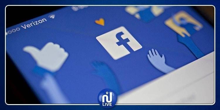 استقالات في 'فايسبوك'