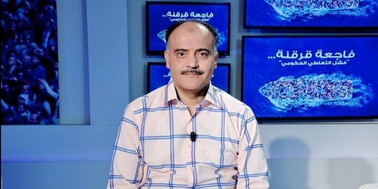 Karim Helali: ''Le drame de Kerkennah nécessite un décret de deuil national''