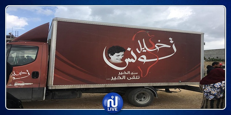 'قافلة الخير' تحط رحالها بولاية منوبة في زيارة ثانية (صور)