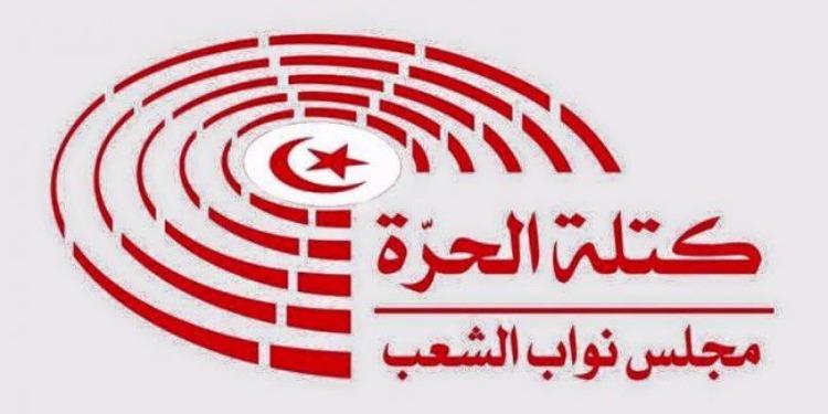 عبد الفتاح مورو يعلن تقلص عدد نواب كتلة الحرّة الى 27