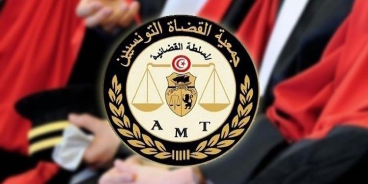 جمعية القضاة: ''الحرص على تركيز المحكمة الدستورية لا يمرّ عبر التخفيض من الأغلبية المستوجبة لانتخاب أعضائها''