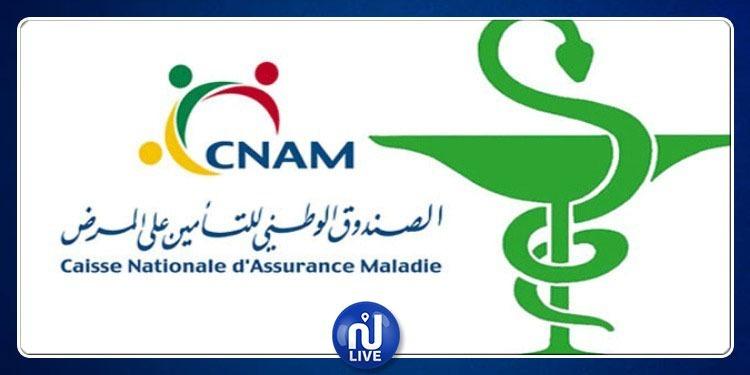 Signature d'un accord entre la CNAM et les pharmaciens, bientôt