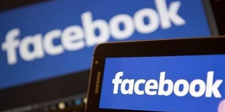مكافآت للمبلغين عن انتهاكات بيانات مستخدمي ''فايسبوك''