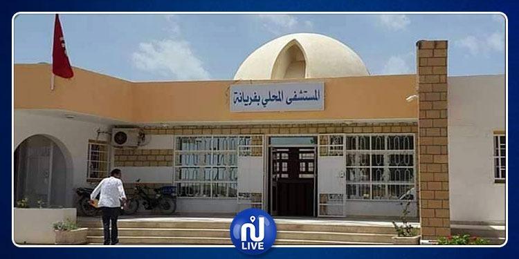 فريانة: تهشيم معدات المستشفى المحلي والإعتداء على ممرض (صور)