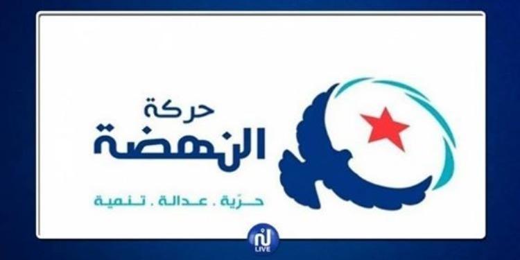 Remaniement: Ennahdha se félicite de la position du chef de l'Etat