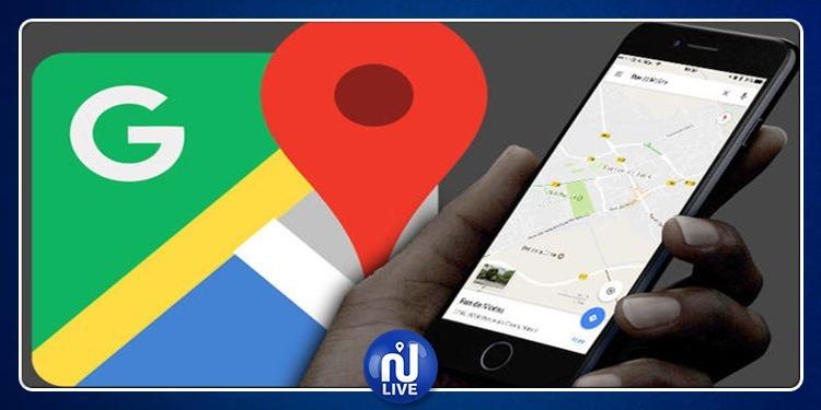 تغيير جديد ومُذهل على تطبيق ''غوغل مابس'' (صور)