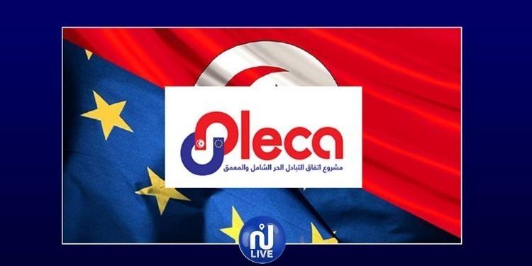استئناف المفاوضات بخصوص ''الأليكا'' شهر ديسمبر المقبل