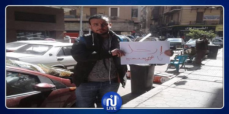 مصر: الحبس لشاب رفع لافتة ''ارحل يا سيسي''