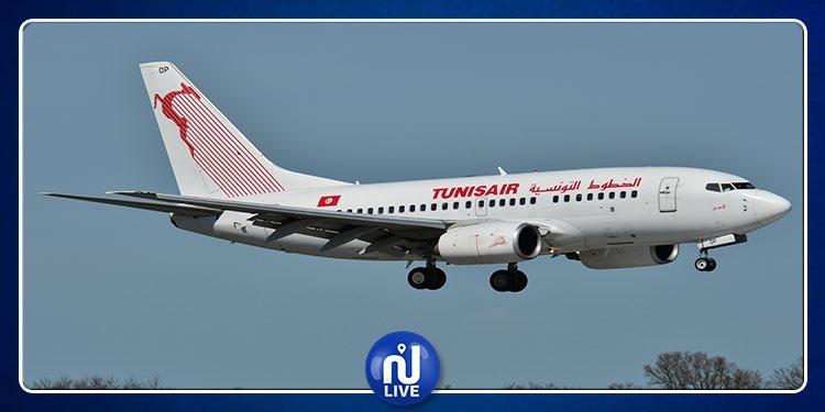 Liaison aérienne entre Sarajevo et Monastir, cet été