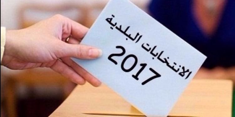 83 بالمائة من الشعب التونسي يرفضون التصويت في الانتخابات البلدية