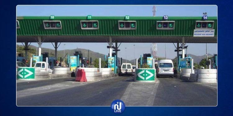 لليوم الثاني على التوالي..غلق الطريق السيارة تونس - الحمامات