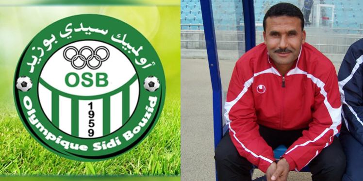 اولمبيك سيدي بوزيد يستغني عن خدمات مدربه طارق ثابت