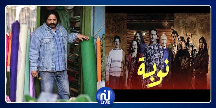 الشاذلي العرفاوي متحدثا عن دوره في النوبة : برينقة 'باندي' و'ضامر'