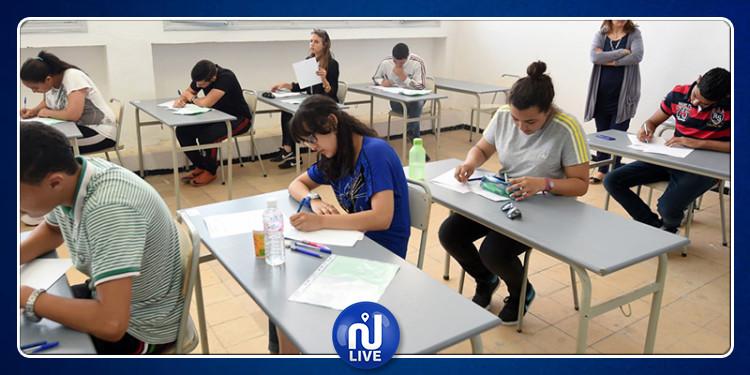 قبلي:  أكثر من 2000 تلميذ وتلميذة يجتازون اختبارات البكالوريا التجريبية
