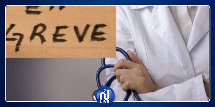 قبلي: تأجيل الإضراب العام الجهوي القطاعي للأطباء  والصيادلة