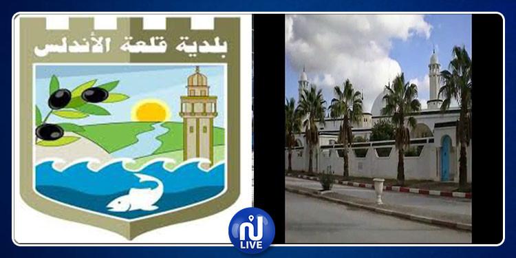 أريانة : استقالة 13 عضوا من بلدية قلعة  الأندلس