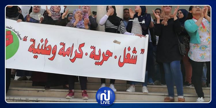 القيروان : وقفة احتجاجية  تزامنا مع محاكمة 7 معطلين عن العمل