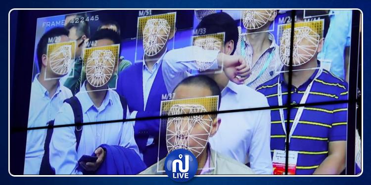 قريبا ..هواوي تضيف برنامج التعرف على الوجوه إلى ميزاتها