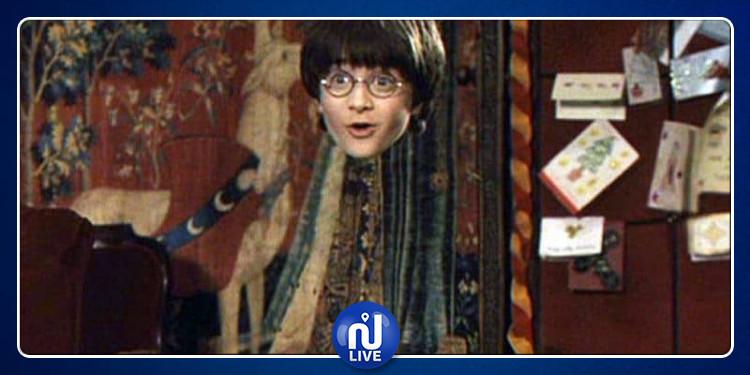 اختراع عباءة تتيح لعشاق هاري بوتر الإختفاء ( فيديو)