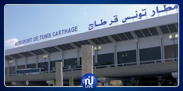 حالة تأهب قصوى بمطار تونس قرطاج