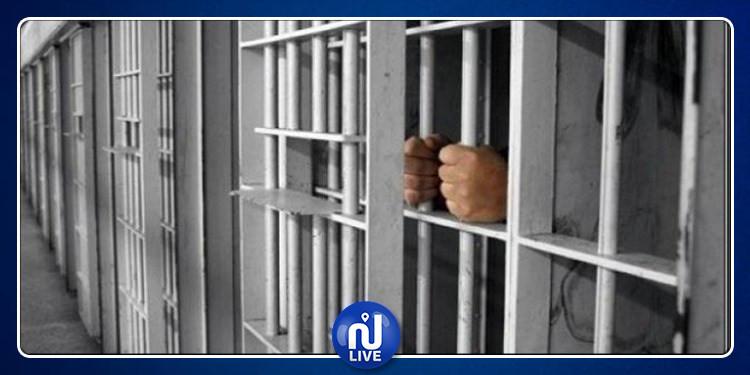 خطوة جديدة: سجن يمنح سجنائه إجازة إفتراضية