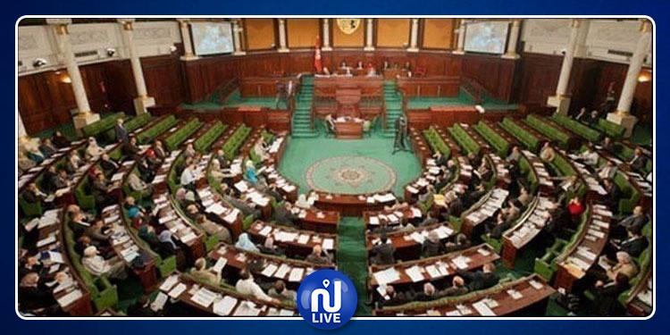 النواب المستقيلون من الجبهة الشعبية يتقدمون بطلب لتكوين كتلة جديدة