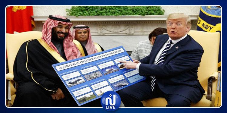 ترامب يمنح السعودية قنبلة جوية عالية الدقة