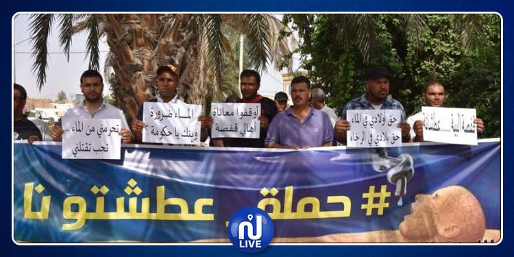 قفصة: الأهالي يحتجون ويرفعون شعار ''عطشتونا'