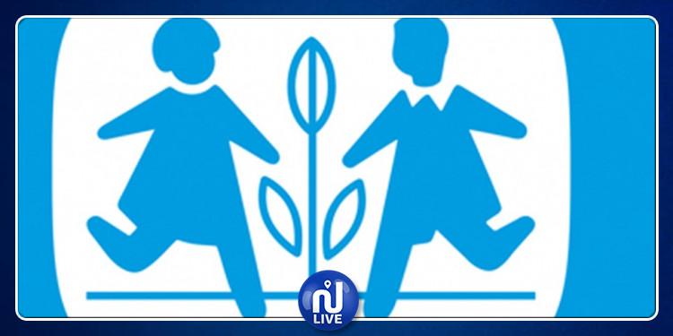 الموافقة على جمع تبرعات وزكاة الفطر لقرى الأطفال عبر إرساليات قصيرة