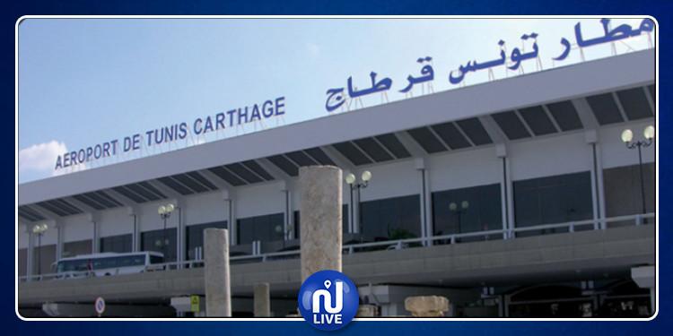 مطار تونس قرطاج : حجز 12 ألف قرص مخدر من نوع ''إكستازي''